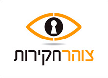 צוהר חקירות - עיצוב לוגו משרד חקירות