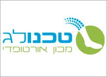 טכנולג - עיצוב לוגו מכון אורטופדי