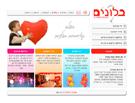 עיצוב אתר עבור חברת בלונים