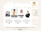 עיצוב אתר עבור חברת דיילות