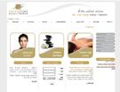 עיצוב אתר עבור חברת גרייט לוקס