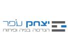 לוגו לחב' בנייה